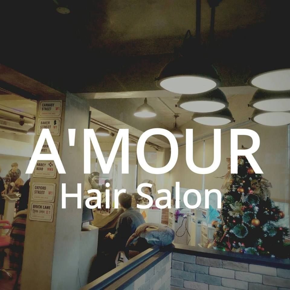 師大髮廊 A'mour Hair Salon